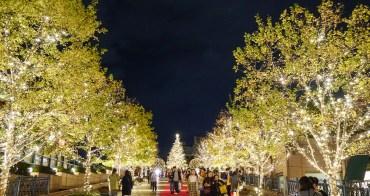 [東京聖誕點燈]惠比壽花園廣場-惠比壽站日劇經典取景場景~來走一趟夢幻聖誕大道