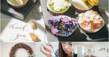 [高雄韓式擠花]Jenny Smile Cake-蛋糕上的夢幻花園~韓式豆沙擠花蛋糕教學/客訂蛋糕推薦