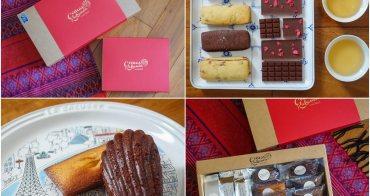 [宅配美食]Cemas Kakanen時祐食品-新年禮盒推薦!讓親友驚喜的特別手工巧克力甜點