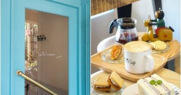 [高雄左營美食]Hoping caf'e厚皮咖啡-藍色小門後的浪漫咖啡店!超好吃限量雙層鮮芋蛋糕
