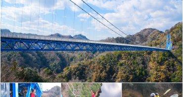 [茨城景點]龍神大吊橋-茨城賞楓必來!被絕美景色包圍的高空彈跳x龍神峽獨木舟體驗