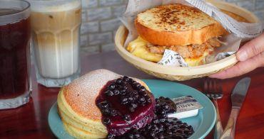 [高雄鬆餅推薦]Gi Dianma一點點輕食-愛河旁銅板價美味鬆餅店!藍莓鬆餅料超狂~