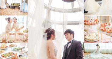 [高雄婚宴推薦]高雄福華大飯店Fashion wedding彩晶派對婚禮體驗日
