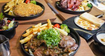 [高雄]肉肉先生Mr.zozo-爽爽吃肉肉~平價大份量牛排+無限沙拉吧一人不用350
