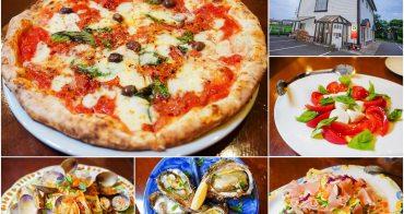 [山形美食]緑のイスキア-鶴岡低調pizza名店!得到拿坡里披薩認證的厲害主廚