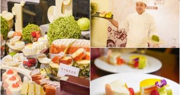 [高雄]東京甜點名店主廚客座夢幻甜點~高雄漢來糕餅小舖9月期間限定