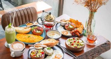 [高雄]Humble beginnings café - Kaohsiung 亨寶咖啡-復古文青老屋~極致到位美式早午餐!必吃漢堡排和歐姆蛋捲