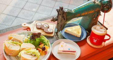 [高雄下午茶推薦]吃一口甜點-低調平價手工甜點店~平凡外表的不平凡滋味!