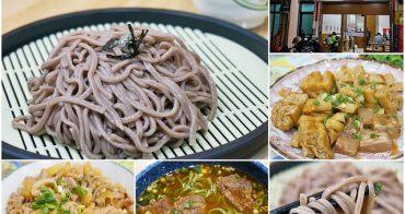 [高雄]超平民美食!銅板價吃美味日式蕎麥麵X蔥燒豚肉麵-傅家蕎麥麵