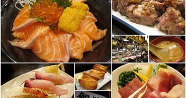 [台北新店]超新鮮生魚片壽司小店-鯤和風食堂