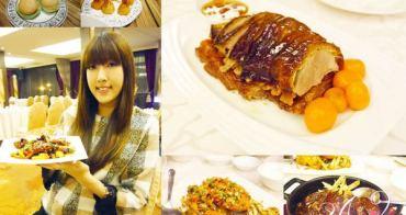 【高雄美食】華夏中華料理 x 旺角茶餐廳。高雄華園飯店餐廳介紹