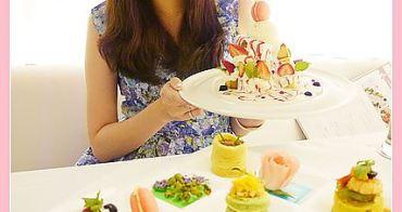 【妮❤吃】夢幻約會系法義料理餐廳。aqua水相餐廳 (大遠百)