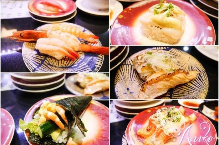 【東京美食】東京8天7夜賞櫻之旅。活美登利迴轉壽司~免跑築地就能享受高CP值的鮮美壽司
