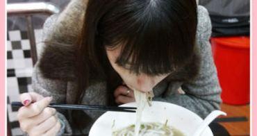 【妮❤吃】比臉還大碗的越式牛肉河粉~撐破肚皮啦。下龍灣越南料理