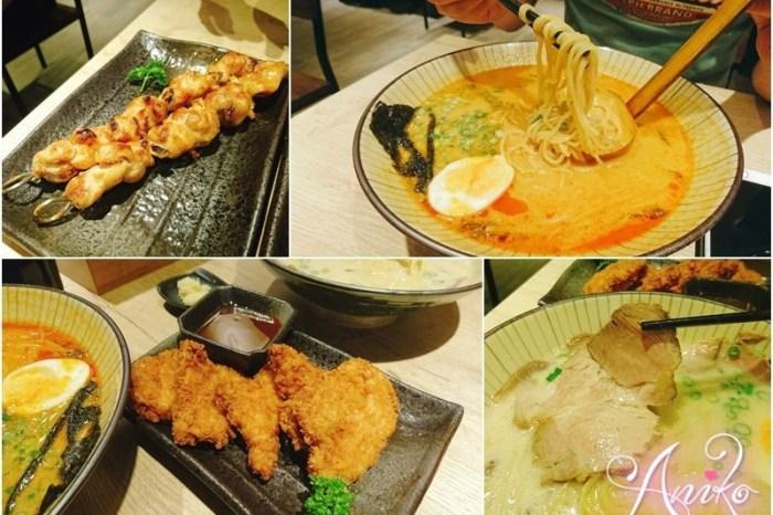 【台北美食】拉麵吧Raman Bar。永和平價拉麵!來自桃園的人氣拉麵店