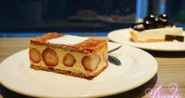 【台南美食】KAFFE@HOME。猶如在家愜意自在!草莓酥塔超級美味
