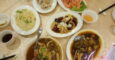 【台南美食】東成會館。中式熱炒&港式點心吃到飽!吃粗飽可來