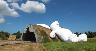 【Heidi專欄】玉兔也來陪大家過中秋。桃園地景藝術節