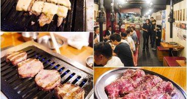 【台北美食】大阪燒肉雙子 Futago (大安店)。日韓風格燒肉店~厚切牛舌、蔥花橫隔膜大推必點!