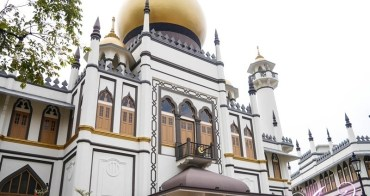 【新加坡自由行】5天4夜新加坡自由行~蘇丹回教堂。新加坡最壯麗的古老清真寺