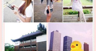 【❤旅遊】帶著ASUS Fonepad來場微涼秋之旅!!!日式美景與黃色小鴨一次看個過癮