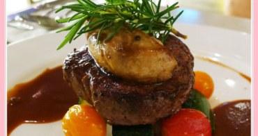 【妮❤吃】優雅創意小餐館。週末來這放鬆一下!。Indulge實驗創新餐酒館
