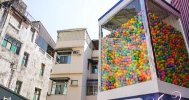 【台南景點】巨型扭蛋機貨櫃市集。巨人國的玩具!今年暑假最夯的台南新景點