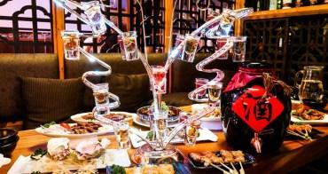【台中美食】店小二串燒VS燒肉。壽星看過來!超浮誇華麗七彩蝴蝶酒~來店用餐免費招待