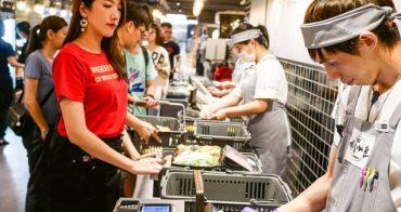 【台南美食】祥富水產。超人氣火鍋超市!只收30元鍋底費~想吃什麼自己拿