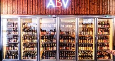 【台北美食】ABV日式居酒館。台北中山區居酒屋!來自世界各地300款精釀啤酒~超特別稻草燒推薦必點