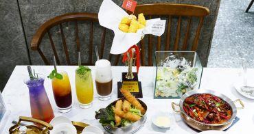 【台北美食】飯BAR LiLi 微風北車店。食髦中菜創意料理!顛覆你視覺和味覺的想像