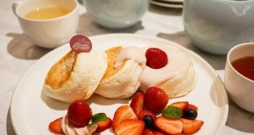 【台北美食】Café del SOL 福岡人氣第一鬆餅。少油少糖超無負擔的舒芙蕾~如同棉花糖般輕盈鬆軟