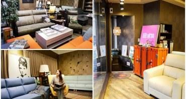【台北家具】億家具批發倉庫 萬華店。小資族最愛的家具店!客製化家具服務~平價打造有溫度的家