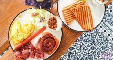 【台北美食】Miss V Bakery Cafe 赤峰店。肉桂捲控必朝聖!赤峰街巷弄人氣早午餐