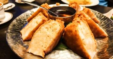【台北美食】香茅廚泰式餐廳。挑戰全台最厚月亮蝦餅!泰式宮廷料理~精緻道地網友激推好評