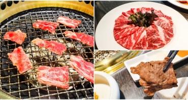 【台中美食】屋馬燒肉。公益路美食~台中燒肉傳奇!歷久不衰的超人氣燒肉,每日客滿沒訂位吃不到