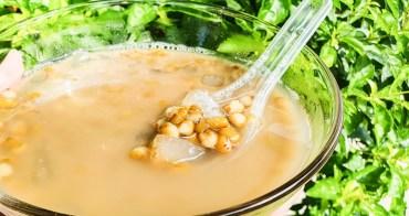 【台南美食】慶中街綠豆湯。獨特麵茶香氣~從小吃到大的夏季消暑甜點!粉角口感超Q彈