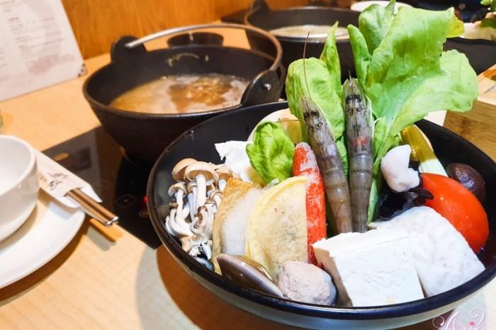 【台北美食】築間幸福鍋物。東區宵夜首選!開到凌晨四點~高CP值海鮮石頭鍋