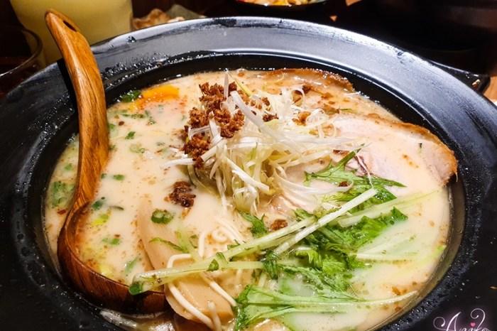 【台北美食】樂麵屋 (西門店)。全台第一家客製化日本拉麵!無限次免費拉麵吃到飽