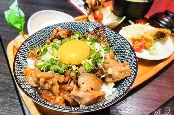【台南美食】開丼燒肉vs丼飯。地表最強燒肉丼!主菜就是要滿到爆~白飯、味噌湯、飲品無限享用