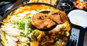 【永和美食】FUN鍋子。永和人氣韓式料理~韓國老闆經營!白飯、飲料無限自助吃到飽