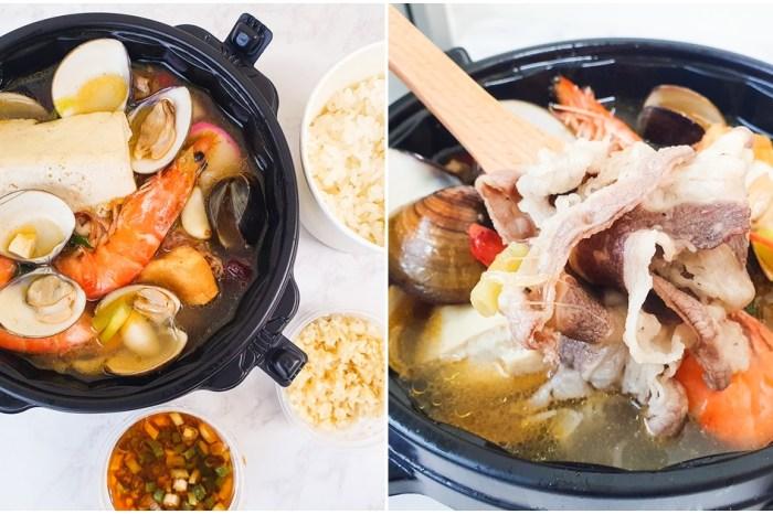 【台北美食】沸騰Boiling Shabu Shabu。永和人氣排隊火鍋!肉食者的天堂~美味平價澎湃大肉盤