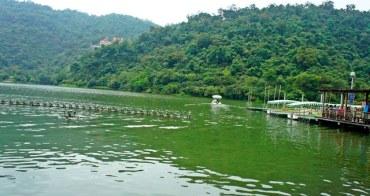 宜蘭  遇見最美的梅花湖~~[湖畔莊園]