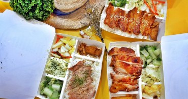 [市政府站美食  烤食煮盒]小資上班族最愛便當 用烤的便當 高檔肉質親民價格