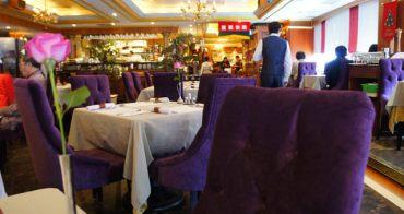 復古的華麗餐廳  ~[特香齋]&幾分甜
