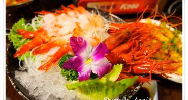 [ 新北市  釣魚台海產餐廳] 新鮮海產任你點  聚餐嗨歌好所在