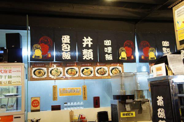 東區[本町食堂] 暖暖蛋包飯 巷弄內日式好風味 - 安妮的天空