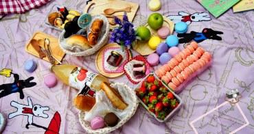 [主題週 姊妹趴(8)]粉紅 來一場粉紅野餐趴替 板橋音樂公園野餐趣