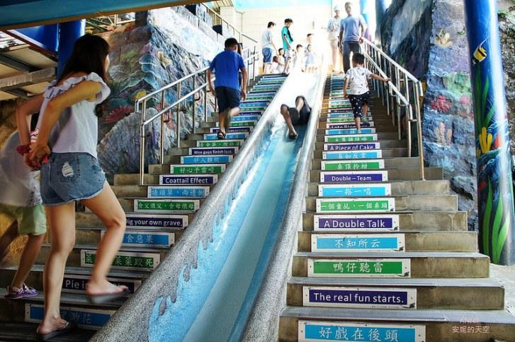 c23d0858c45b3ba7388621ace5ea10dc - 九份金瓜石兩天一夜這樣玩!老街 海線 山線 古蹟 童趣溜滑梯 完整交通路線