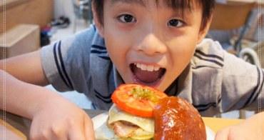 12間台北特色餐廳[下]~~~無限制用餐時間  讓享用美食更愉快